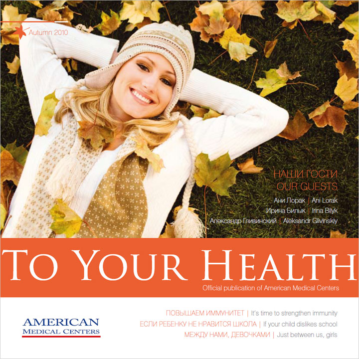 Booklet-Design-American-Medical-Centers-Fall2011