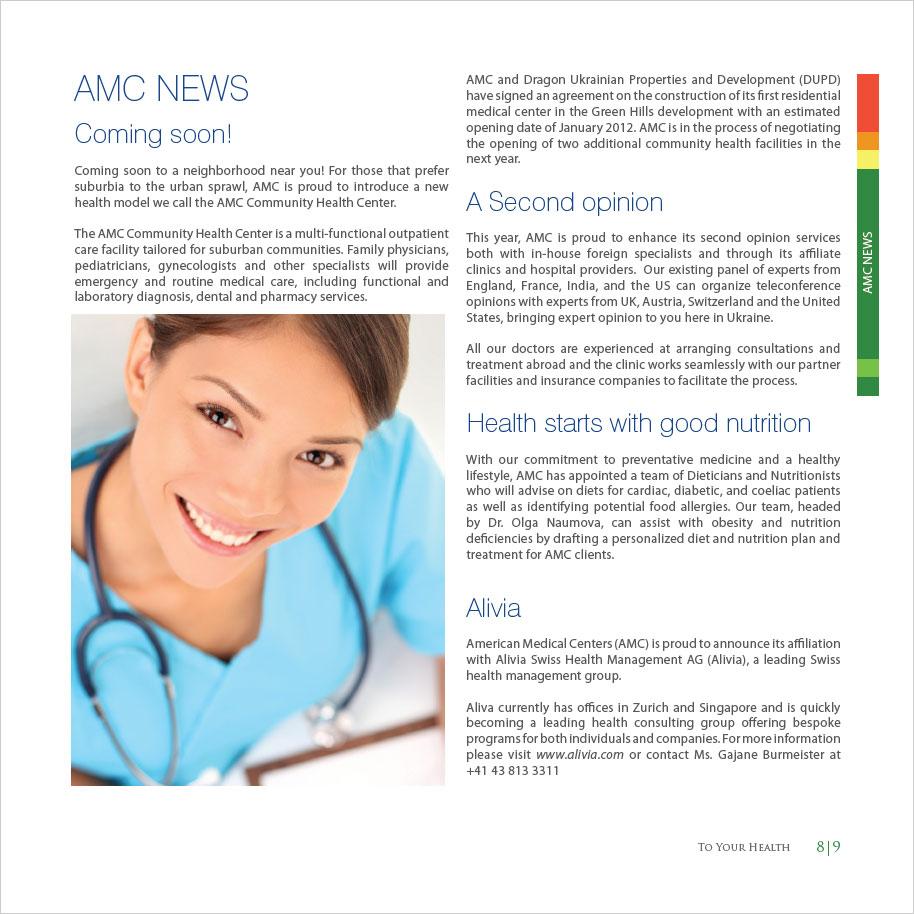 Booklet-Design-American-Medical-Centre-Spring-05