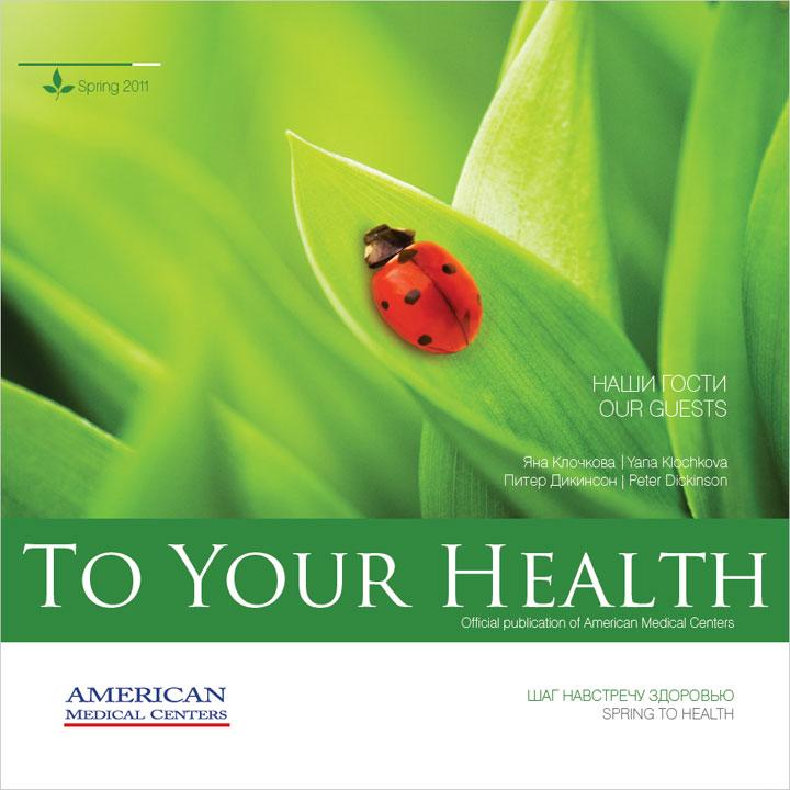 Booklet-Design-American-Medical-Center-Spring2011